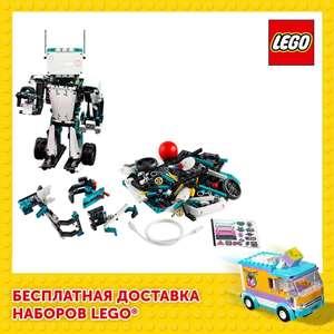 Конструктор Lego Mindstorms EV3 51515 Робот-изобретатель (Tmall)
