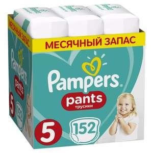 Трусики Pampers Pants 5 (12-17 кг) 152 шт. на Tmall