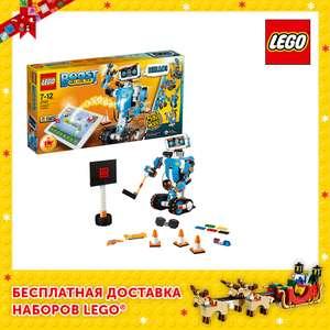 Набор для конструирования и программирования LEGO Boost 17101 (Tmall)