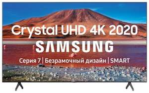 "4K ТВ Samsung UE65TU7100U 65"" (2020) Smart TV"