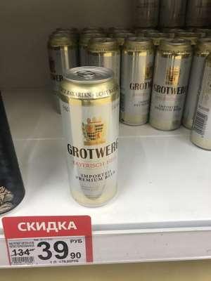 [Белгород] Пиво Grotwerg 0.5 л