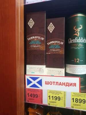 """Односолодовый шотландский виски Tamnavulin """"Double Cask"""" 0,7л"""