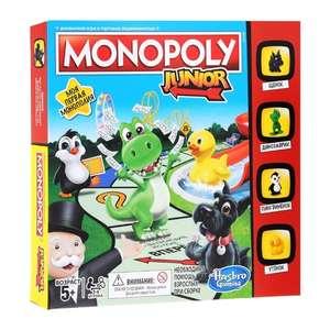 Настольная игра Hasbro Monopoly Моя первая Монополия A6984RA0 (+459 баллов на Плюс)