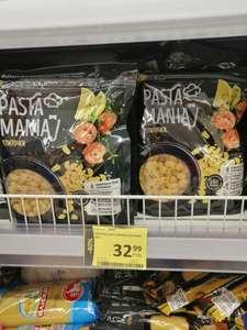 [Мск] Макаронные изделия Pasta mania 430 г