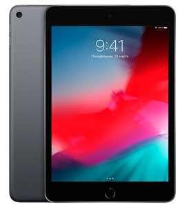 iPad mini 5 (2019) 256 гб LTE + наушники Jays + симкарта