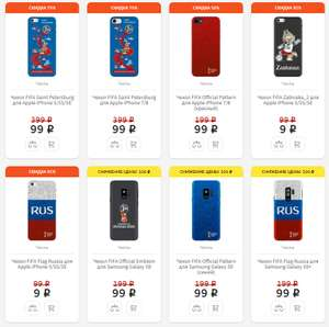 Чехлы FIFA 2018 Official для iPhone/Galaxy