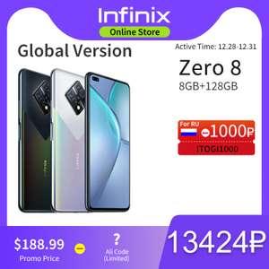 Глобальная версия Infinix Zero 8 8GB+128GB и Zero 8i