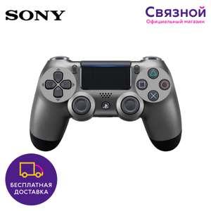 Геймпад для консоли PS4 DualShock 4 v2