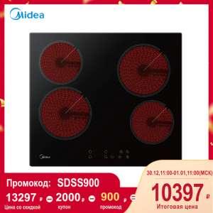 Электрическая варочная поверхность Midea MCH64160 Hi-Light 9 уровней мощности, таймер, индикаторы остаточного тепла