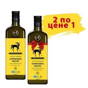 Оливковое масло Terra Delyssa Extra Virgin 2 л, (2 стеклянных бутылки по 1 л)