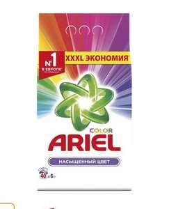 Стиральный порошок ARIEL Color, автомат, 6кг