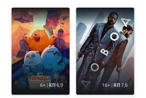 5 фильмов 2020 года бесплатно (напр. Довод)