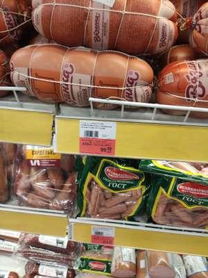 [Саратов] Стародворские колбасы Вязанка молочная