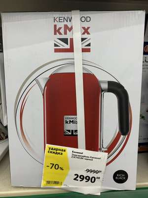 [СПб] Электрочайник Kenwood ZJX740.BK