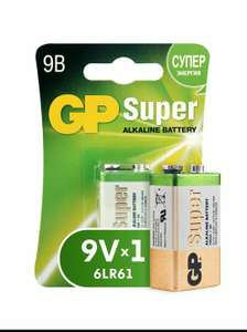 Батарейка щелочная GP 1604A Крона 9V