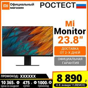 "Монитор Xiaomi Mi Monitor 23.8"""