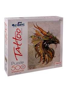 "Пазл 500 эл. Origami Дракон ""Арт-терапия Tatoo"" + подарок пазл 100 эл. Лев"