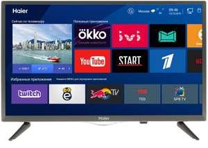 "Телевизор HAIER 24"" Smart TV HD"