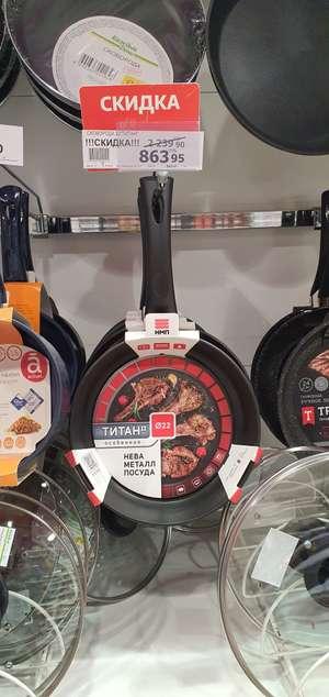 [Королев] Сковорода НМП Титан 22см в магазин Атак