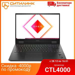 Ноутбук HP Omen 15-en0034ur 15.6/IPS/4600H/16Гб/512Гб/GTX1660Ti