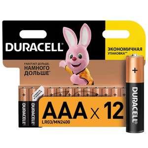 Батарейки Duracell AAA (LR03) 12 шт