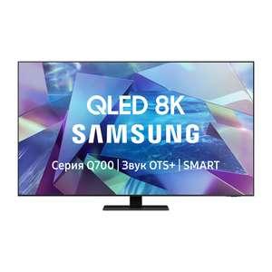 """Телевизор Samsung QE65Q700T, 65"""", QLED 8K + ТВ 43"""" в подарок"""