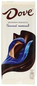 Шоколад Dove темный, 90 г