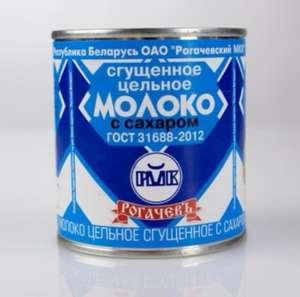 [СПб] Молоко сгущенное РОГАЧЕВ цельное с сахаром 8,5% без змж, Беларусь, 380 г
