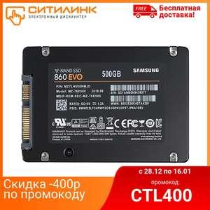 SSD Samsung 860 EVO 500 Gb (Tmall)