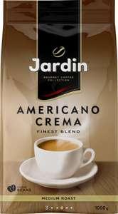 [МО] Кофе в зернах Jardin Americano Crema, 1 кг
