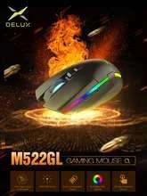 Проводная оптическая игровая мышь Delux M630 PMW3325