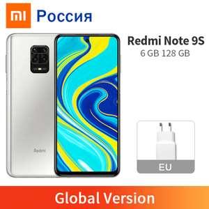 Смартфон Xiaomi Redmi Note 9S (6/128)