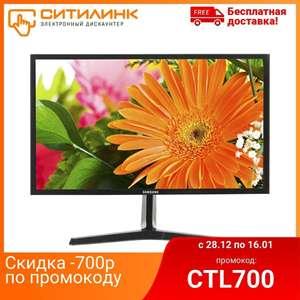 """Монитор 24"""" Samsung S24F356FHI (PLS, FullHD, 60ГЦ 5 мс), Tmall"""