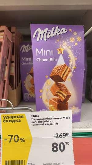 [Астрахань] Пирожное бисквитное Milka Mini