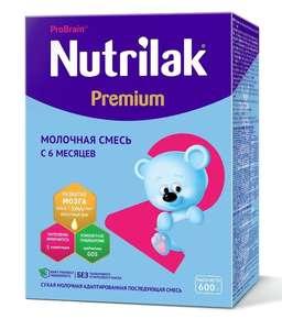 Смесь молочная сухая адаптированная Nutrilak Premium 2 с 6 месяцев, 600 г