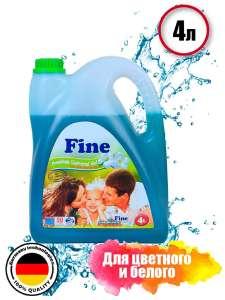 Гель для стирки белья Fine 50 стирок Premium Universal gel от A-Fine