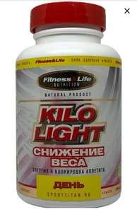 Витаминный комплекс для снижения веса KILO LIGHT. ДЕНЬ
