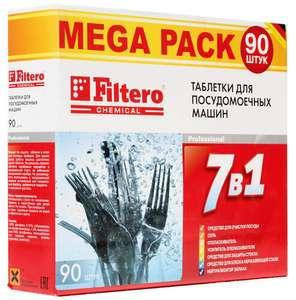 [СПб] Таблетки для ПММ Filtero 7 в 1, 90 штук (6₽ за штуку)