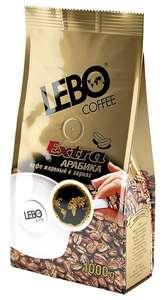 Кофе в зернах LEBO Extra 1000гр