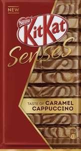 [Иваново] Шоколад KitKat Senses Taste of Caramel Cappuccino молочный и белый 112 г.