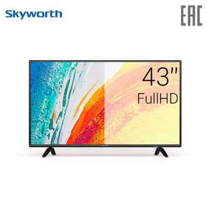 Телевизор 43'' Skyworth 43E2A FullHD