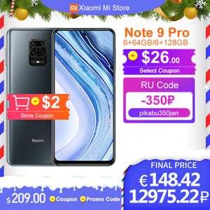 Смартфон Xiaomi Redmi Note 9 Pro 6/64