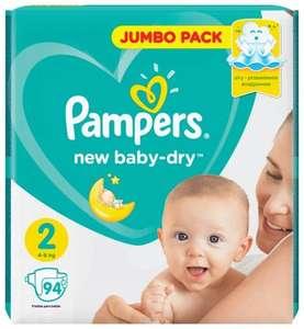 Подгузники Pampers New Baby Dry 2 (4-8 кг) 94 шт.