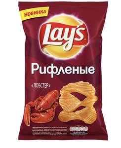 [Челябинск] Чипсы картофельные LAY'S рифленые Лобстер, 150г