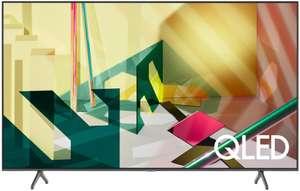 """[Саратов и возм. другие] Оффлайн скидка на телевизоры LG, Samsung, Sony в DNS (напр. 65"""" ТВ Samsung QE65Q70TAUXRU)"""