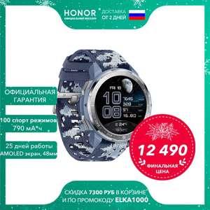 """Умные часы 1.39"""" Honor GS Pro (Tmall)"""