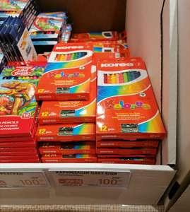 [Калуга] Набор цветных карандашей Kores с точилкой 12 цветов