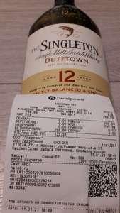 [МСК] Виски Singleton 12 лет 500ml