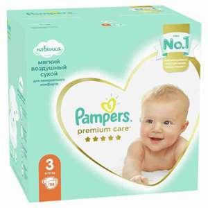 Pampers Premium Care (3, 114шт.; 4, 82шт.)
