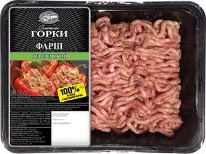 """Фарш """"Ближние горки"""" Деревенский (1+1) охлажденный из свинины и говядины, 400 г"""